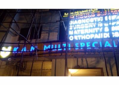 kam multispeciality