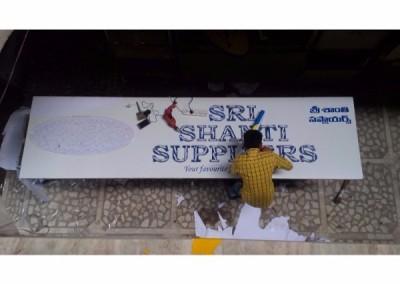 sri shanti suppliers