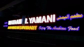 Mataam al yamani