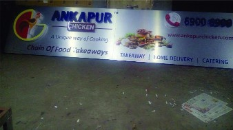 ankapur (2)