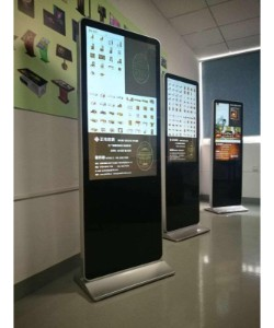 InformationKiosk_Sleek